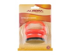 Ручка для линеек  Aurora пластик (AU-623)