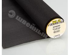 Fixier-Stickvlies (90смх25м чер)Клеевая прокладка для машинной вышивки, удаляется без остатка
