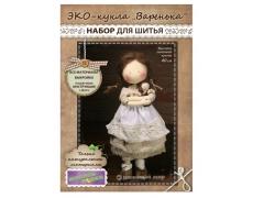 """""""Эко кукла Варенька"""" - набор для шитья"""